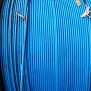 Steel cable suitable for manure slide