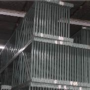 "14 BAYS OF 24'H x 48""D X 98""W INTERLAKE TEARDROP STYLE PALLET RACK, (5 BEAM LEVEL)"