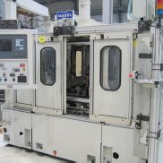 Honing Machine - Internal - Horizontal NAGEL 2HS 6-30T for gears 720 / hour