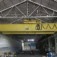 40/5 Ton Conco Top Riding Double Girder Overhead Bridge Crane, S/N 9164