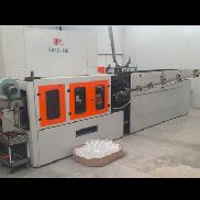 Guozhu PMRB-16B Blowmoulding machine