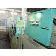 Mitsubishi 80MSV Injection moulding machine