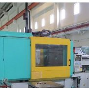 Arburg 720S-3200-2100 Injection moulding machine