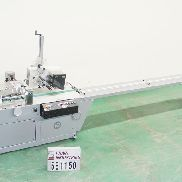 Kirk Rudy Feeder Coupon Inserter ALX 924/5
