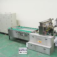 APV Baker Complete Line Candy 250/C8