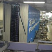 2001 Daifuku Co. ASRS, Automated Storage Retrieval System, L-Serie AS21 Mfg. # 3A02220, Shuttle-Gabel-Typ. Eingeschlossen sind: 2- ...