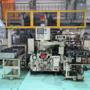 Centerless Grinding Machine - Koyo 'KC-600' 'S/N: KC462AK10'(2010), Qty 1. Specifications: Machine Size (width*length*h ...