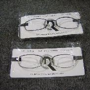7000ea (environ) Rochester Optical Co.Sidestreet Frames Taille Matt Black 54 21-140, Matt Brown 50 19-145 inutilisés