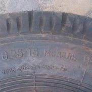 New 8.25-15.00 forklift tyre