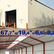 Steel hall 19x67x8m former. Coca-Cola warehouse -hbs1296s-