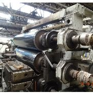 1800mm wide Battenfeld coextrusion sheet line with 120mm extruder, and 50mm coextruder. 1800mm die and calernder. Upstack.