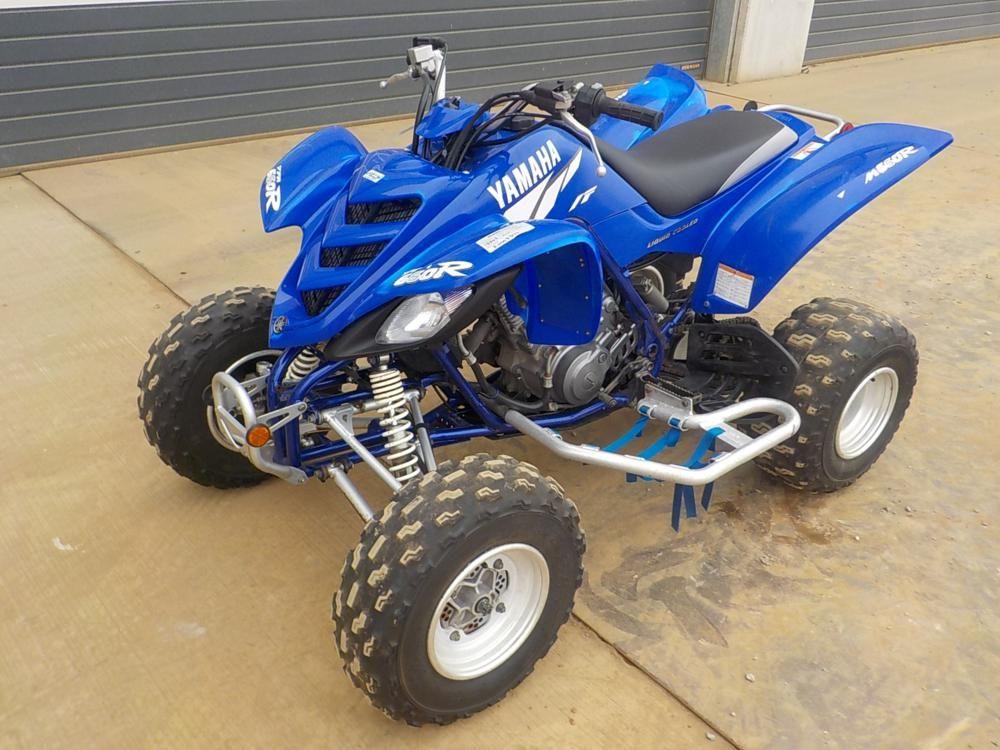 Yamaha YTM650R 2WD Benzin Quad