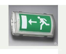 Notfallbeleuchtung