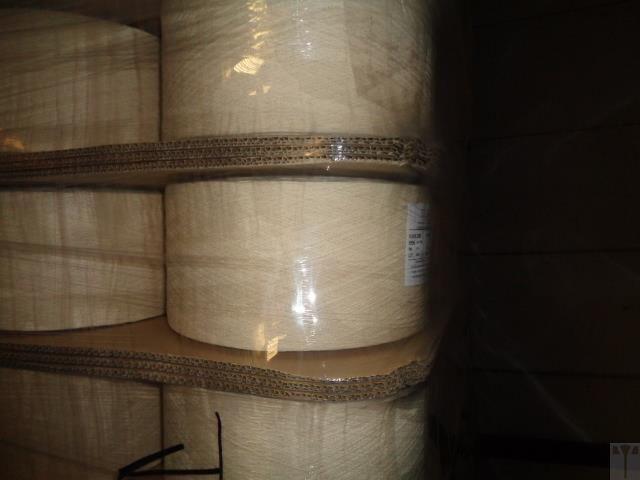 2459 kg Schussgarn aus Ecru-Baumwolle